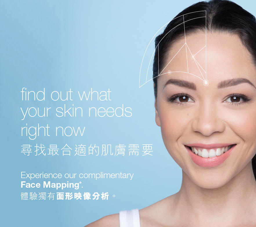 獨有的面形映像分析 – Face Mapping ,針對肌膚問題選擇適合顧客的療程,找出影響肌膚狀況的真正成因並作出適當及全面的改善建議。