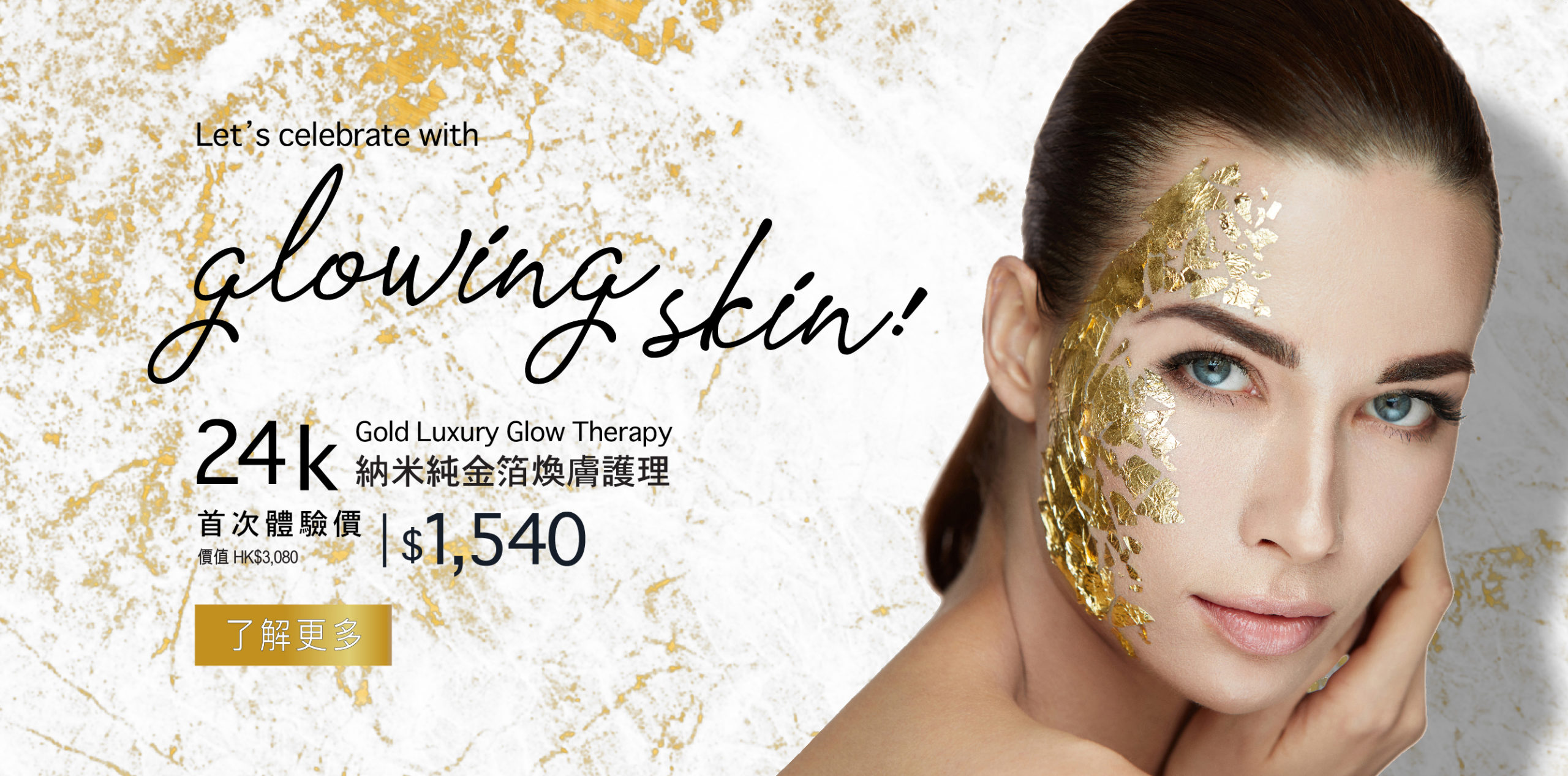 24K Gold Luxury Glow Therapy-01